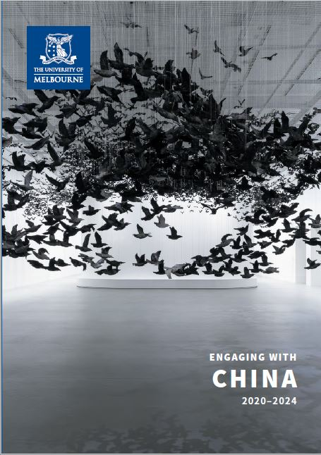 Engaging with China 2020-2024